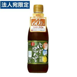 キング醸造 日の出 糖質オフ・減塩 ゆずぽん酢 360ml