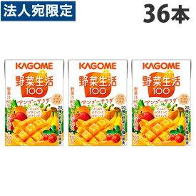 カゴメ 野菜生活100 マンゴーサラダ 100ml×36本 紙パック テトラパック 野菜ジュース 野菜生活 フルーツ 果実