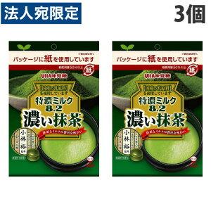 UHA味覚糖 特濃ミルク 8.2 抹茶 75g×3個 飴 あめ アメ キャンディ 個包装
