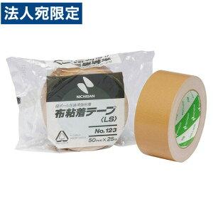 ニチバン 布粘着テープ No.123 50mm×25m 123LW-50 強粘着 粘着テープ ガムテープ