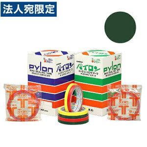 共和 パイロン バッグシーリングテープ NO.25 緑 1巻