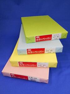 色上質紙オフィスユーカラーペーパーサイズ:B5特厚口500枚コピー用紙/印刷用紙/OA用紙/共用紙/お買い得5冊パック