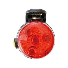 2WAY LED安全ライトレッド【アスカ】SL02R