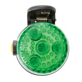 2WAY LED安全ライトグリーン【アスカ】SL02G