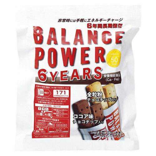栄養機能食品 スーパーバランス 6years【トータルセキュリティSP】