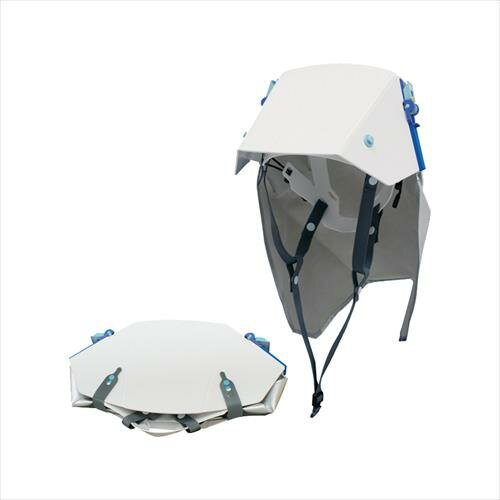 タタメットズキン3 254-02A 折りたたみ式ヘルメット 防災ずきん