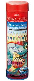 ファーバーカステル水彩色鉛筆 丸缶 36色セット(筆、水入れカップ付き) TFC-115936