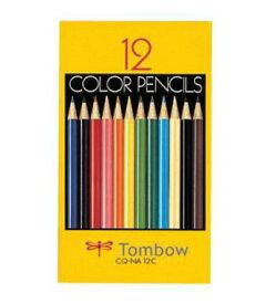 ★ゆうパケット対応可★色鉛筆 紙箱入り 12色セットCQ-NA12C【トンボ鉛筆 Tombow】