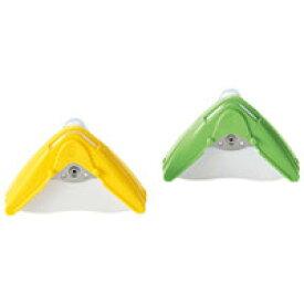 コーナーカッターS【角利産業】 SCC-5S イエローグリーン2色からお選びください。