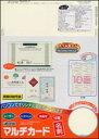 エーワン マルチカード 51034<名刺> マイクロミシンカットタイプA4/10面/両面印刷アイボリー標準タイプ 100シート入り(1000片)