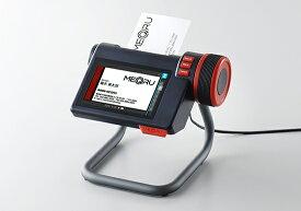 デジタル名刺ホルダー メックル MEQRU MQ10【キングジム KINGJIM】【RCP】