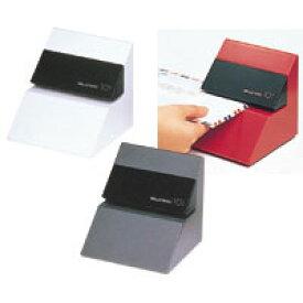 封書をスピーディに開封できる電動レターオープナーMSレタペット 【明光商会】101 3色からお選びください。
