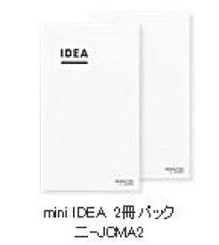 【ゆうパケット対応可】ジブン手帳 mini IDEA 2冊パック ミニサイズ(B6スリム)ニ-JCMA3【コクヨ KOKUYO】