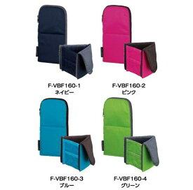 【ゆうパケット対応可】ペンケース<ネオクリッツフラット>F-VBF160-1 ネイビー F-VBF160-2 ピンク F-VBF160-3 ブルー F-VBF160-4 グリーン 【コクヨ KOKUYO】4色からカラーをお選びください