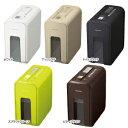 【送料無料】デスクサイドシュレッダー 「RELISH」コクヨ[KPS-X80]3色からカラーをお選びください。
