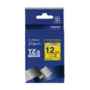 フレキシブルIDテープTZe-FX631黄に黒文字【ブラザー】