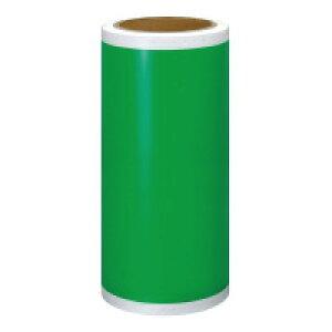 ビーポップ屋内用シート 緑 200タイプ 10m×2ロール SL-S2006Nミドリ【マックス】