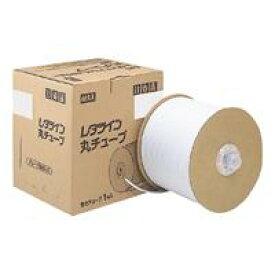レタツインドラム式 丸チューブ Φ3.2mm 200m巻 LM-TU432L【マックス】お買い得10個パック