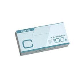 標準タイムカードC 100枚入 5箱【アマノ】