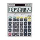 W計算チェック電卓 【カシオ計算機】D-260-N