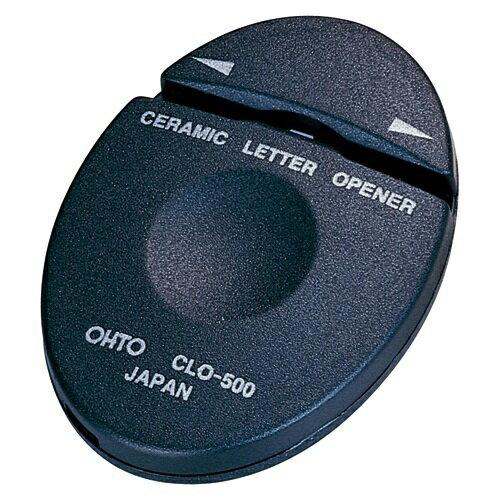 【ゆうパケット対応可】セラミックレターオープナー メールエッグ 【オート】CLO-500クロ