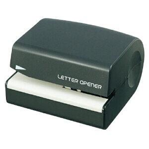 封筒を滑らせるだけで素早く開封できる軽量電動レターオープナー OL-001