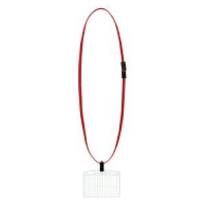 吊り下げ名札セット<アイドプラス> 赤 ソフトケース名刺・IDカード用10P ナフ-S180-10NR【コクヨ】