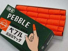 事務用指サック 1箱(50個入)大・中・小 橙 【SIN-EI】ペブル指サック