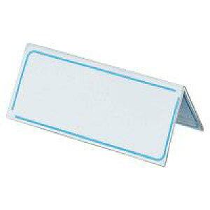 カード立てV型再生PET板厚さ1.0寸法60x150【KOKUYO】カト-23N