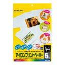 A4サイズ アイロンプリントペーパー インクジェットプリンタ用紙 1袋5枚入り KJ-PR10N【コクヨ KOKUYO】