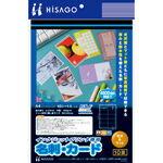 【ゆうパケット対応可】6冊まで対応名刺・カード【ヒサゴ】 CJ602S 光沢&マット店頭展示品特価70%OFF表紙柄が違いますが中身は同じです。
