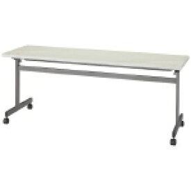 フォールディングテーブル【ジョインテックス】 YG-1860 BGYW1800×D600 【メーカー直送の為代引き不可】