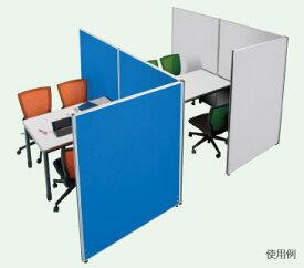 パーティション(EKパネル)Z-bl11 高さ1200mm幅700mmブルー・ライトグレー2色からお選びください。【メーカー直送/の為代引き不可商品】
