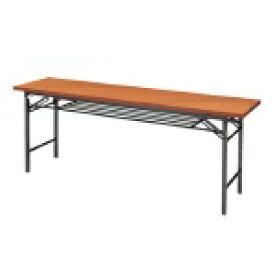 【メーカー直送の為代引き不可商品】脚折りたたみテーブル SA-MS1845WN【ジョインテックス】お買い得10台パック