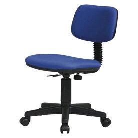 オフィスチェア K−926 ブルー【メーカー直送商品】【代金引換不可】