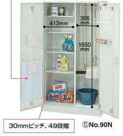 掃除用具ロッカー【プラス】 NO.90N【メーカー直送商品】【代金引換不可】