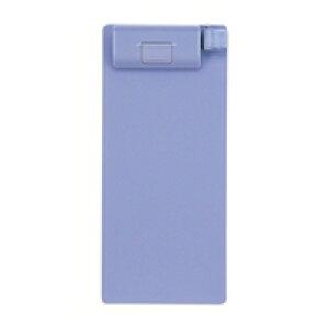 クリップボード A-960U-23 90*206-E 青紫【LIHITLAB】