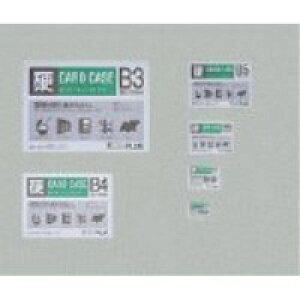 カードケース ハード PC-213C B3【プラス】