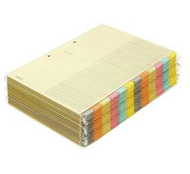 カラー仕切カード(ファイル用)徳用パック A4縦 6色12山見出+扉紙 30組入 【コクヨKOKUYO】シキ-150