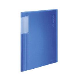 クリヤーブック<ノビータ> A4縦 固定式40枚ポケット 青 ラ-N40B【コクヨ】