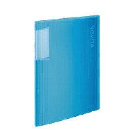 クリヤーブック<ノビータ> A4縦固定式40枚ポケット ライトブルー ラ-N40LB【コクヨ】