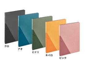 【ゆうパケット対応可】ジリッツ クリアーファイル 10ポケット A4タテ型【キングジム】8832H□※全5色よりお選びください。※ゆうパケット対応は1冊までです。