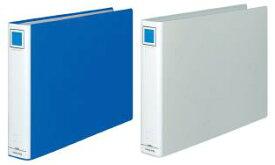 チューブファイルエコ A3横 50mmとじ 2穴 フ-E653□【コクヨKOKUYO】2色から色をお選びください。