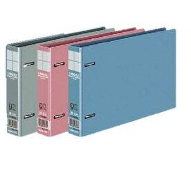 Dリングファイル B6横 20mmとじ 約200枚収容 2穴 フ-FD428N□【コクヨKOKUYO】3色からカラーをお選びください。