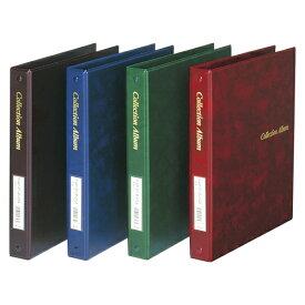 コレクションアルバム B5判タテ型(4穴バインダー)[テージー]CA-30-02,03,04,08 4色からお選びください。