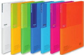 クリヤーブック<カラータグ>20枚【コクヨKOKUYO】CTラ-C20□7色からお選びください。