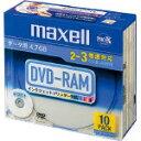 データ用DVD-RAM4.7GB2-3倍速 1枚×10(5ミリケ-ス) IJP対応日立マクセル EMC-DRM47PWBS1P10SA