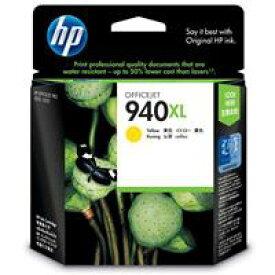 インクカートリッジHP940XLイエロー【HP】