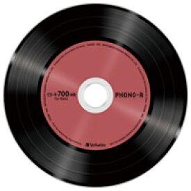 データ用CD-R Phono-R 50枚 SR80PH50V1【三菱化学】