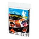 CD/DVD用ソフトケース MEDIA PASS トールサイズ 2枚収容 10枚入 白 EDC-DME2-10W【コクヨ KOKUYO】